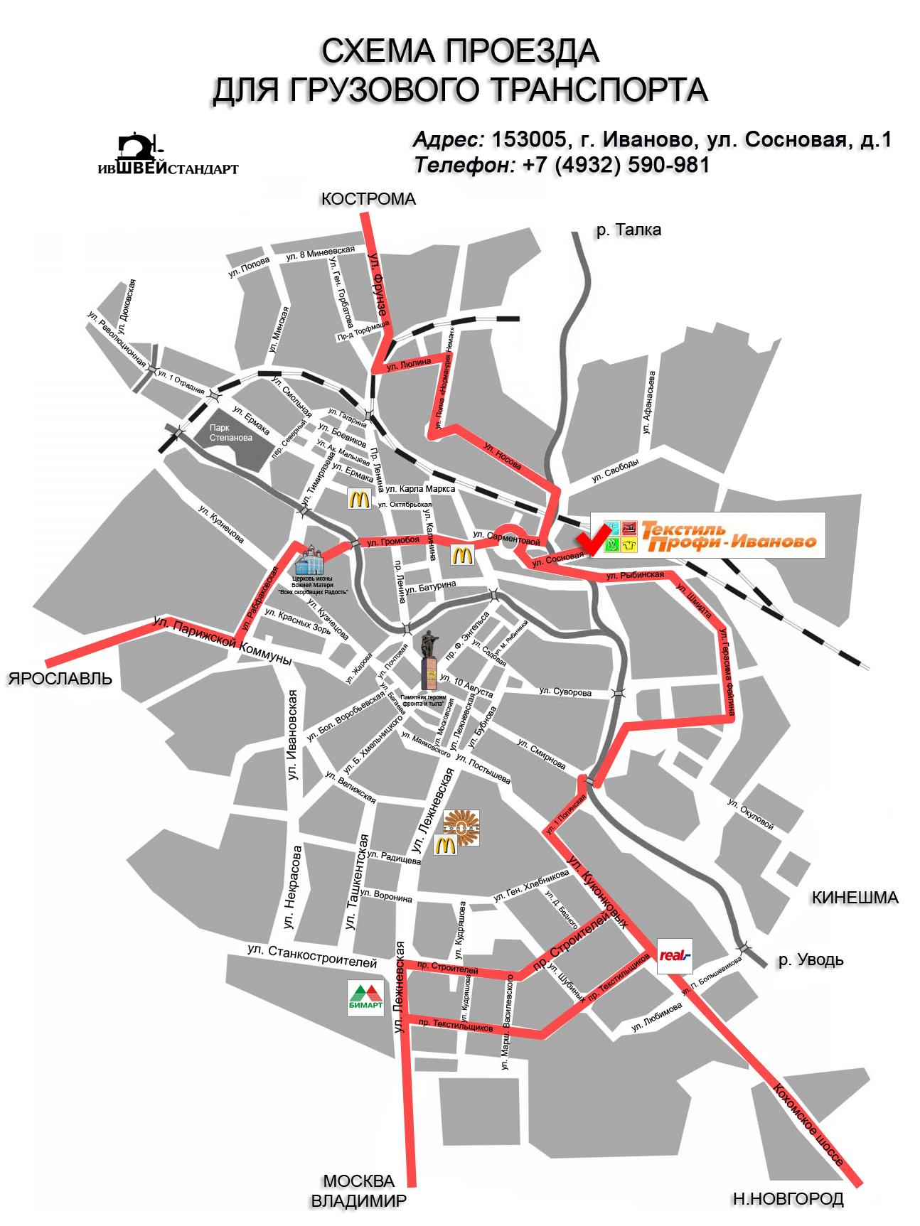 Схема проезда на общественном транспорте по иваново